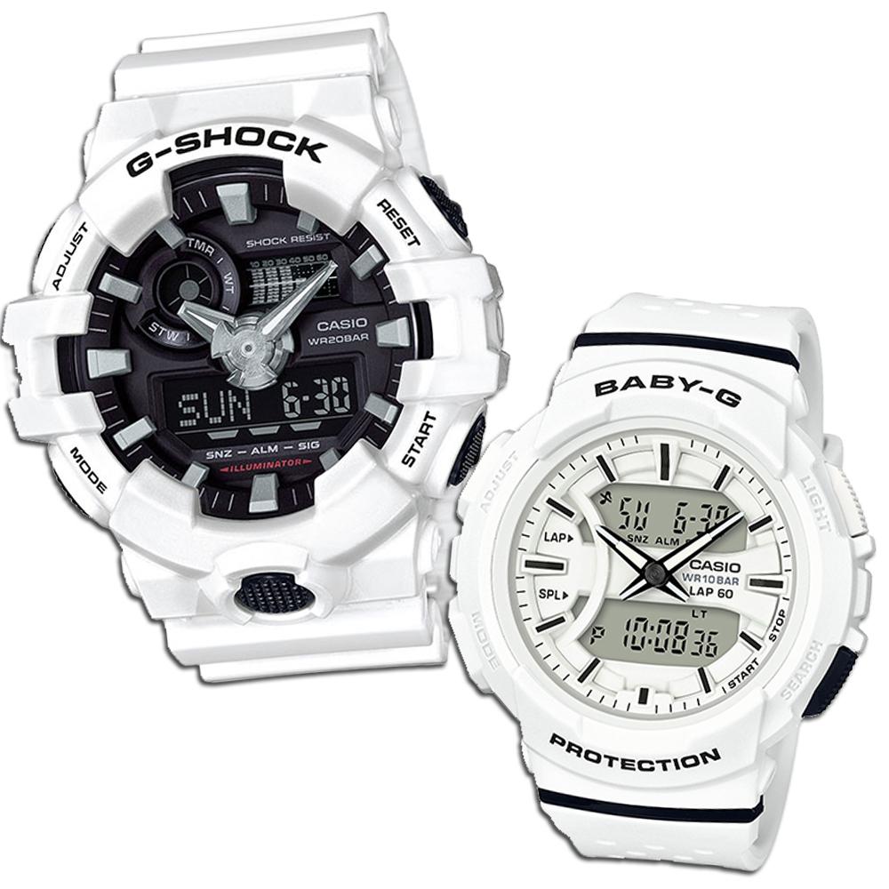 CASIO時尚風格搶眼視覺休閒錶(GA-700-7A+BGA-240-7A)