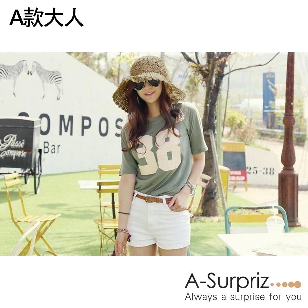 [時時樂限定] A-Surpriz 專櫃質感遮陽帽(7色選)