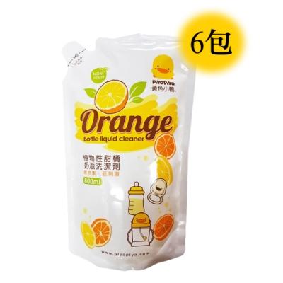 黃色小鴨 奶瓶洗潔劑補充包800ML/6入(香甜橘油)