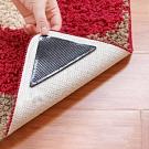 【Cap】可水洗無痕地毯三角防滑墊(4入/組)