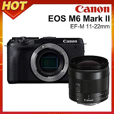 Canon EOS M6 Mark II + EF-M 11-22mm 變焦鏡組/公