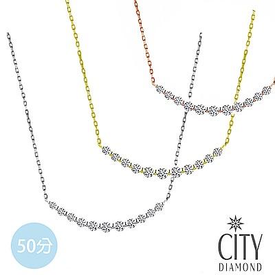 City Diamond 引雅【東京Yuki系列】18K鑽石微笑50分11顆項鍊