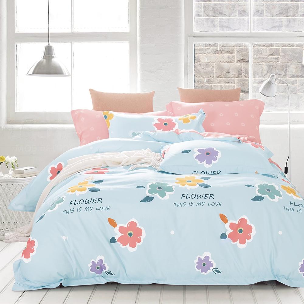 Goelia 海桐 親膚舒柔活性印染超細纖雙人床包枕套三件組