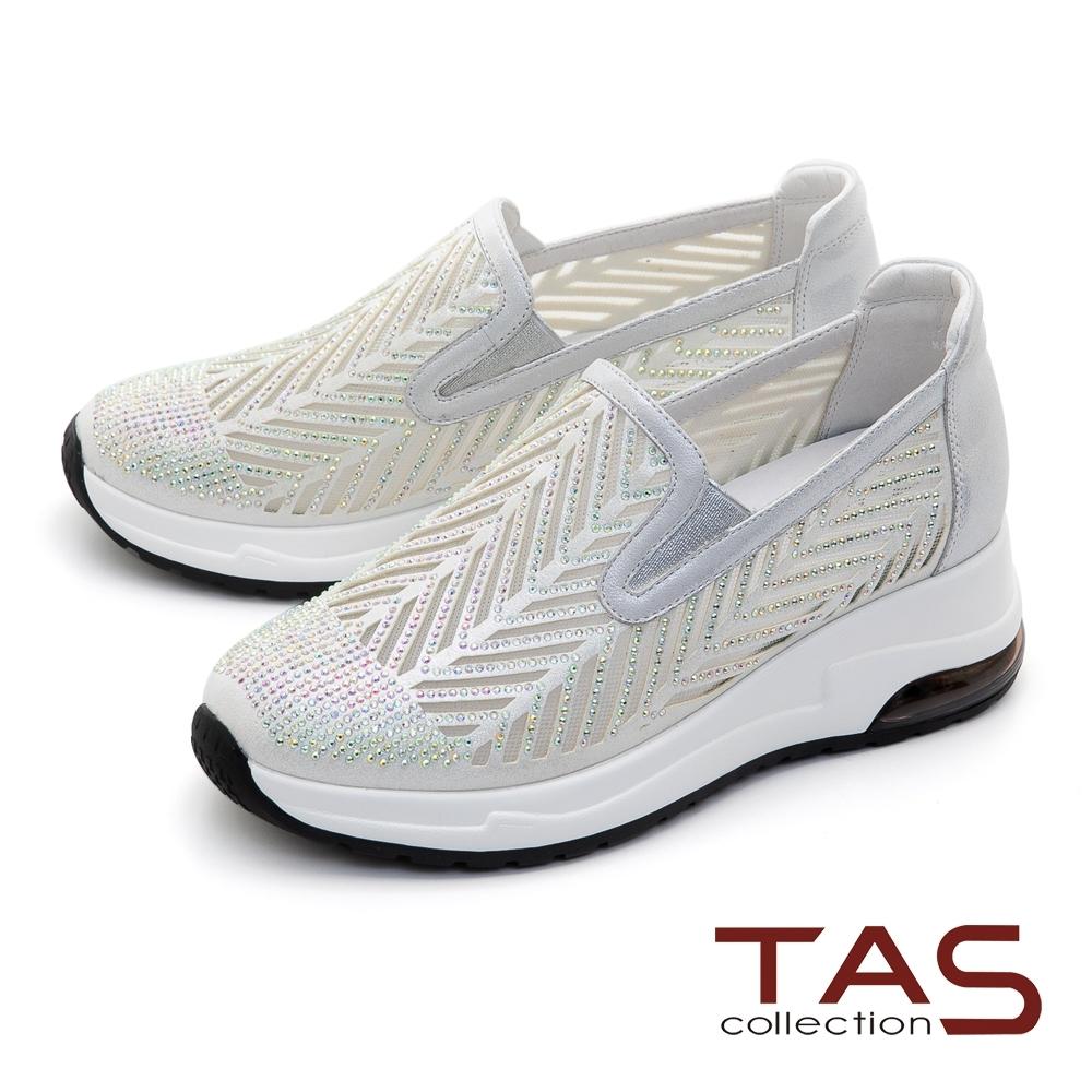 TAS布紋羊皮拼接水鑽休閒鞋-閃耀銀