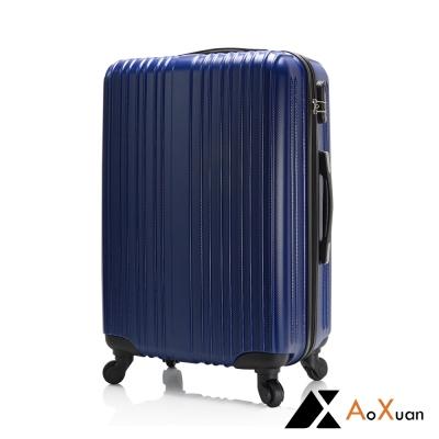 AoXuan 24吋行李箱 ABS耐壓硬殼旅行箱 奇幻霓彩(深藍色)