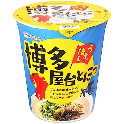 Marutai 博多豚骨風味杯麵(63g)