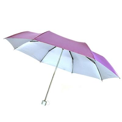 BWW好物嚴選 飛蘭蔻 2556 三折銀素超迷你傘 (隨機出貨)