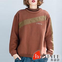 半高領拚色刺繡加絨加厚T恤 (共三色)-4inSTYLE形設計