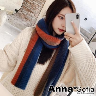 AnnaSofia 立體Q軟直紋條彩 厚織大披肩圍巾(藍橘米系)