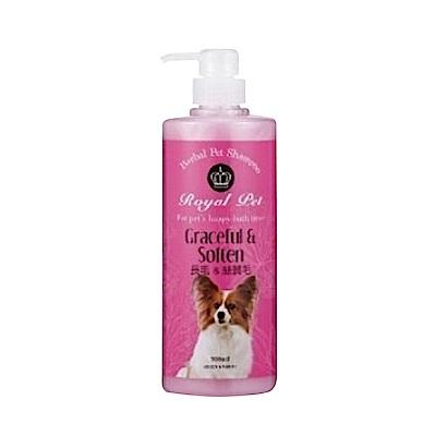 Royal Pet 皇家寵物《長毛&絲質毛》洗毛精-500mlX2罐組
