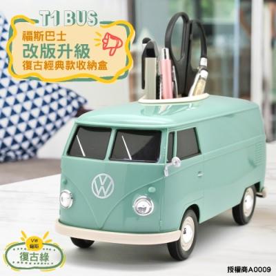 福斯 T1 Bus 復古經典面紙盒 Welly原廠授權 新版 汽車造型面紙盒 綠色
