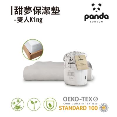 【英國Panda】甜夢保潔墊-雙人King(床包式設計 防水抗菌抗塵蟎)