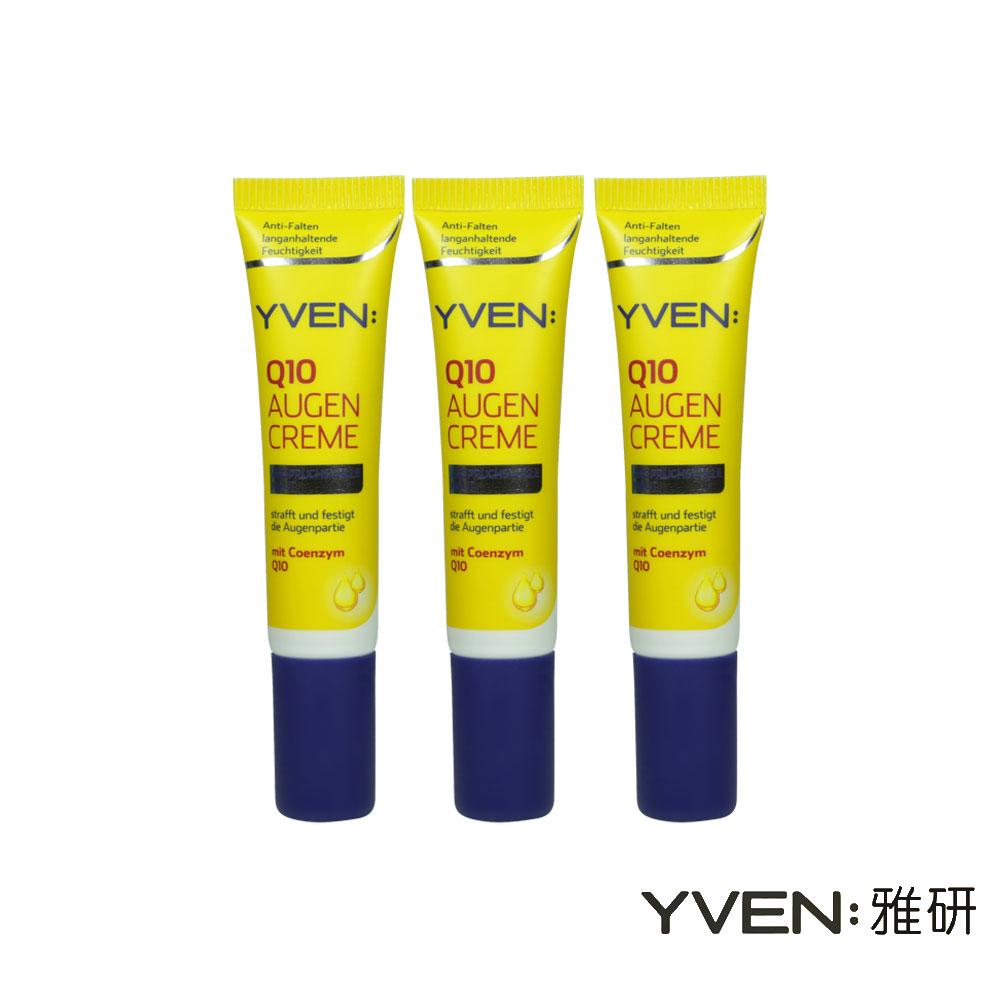 雅研YVEN Q10逆齡抗皺緊緻眼霜 3入組 (15ml*3)