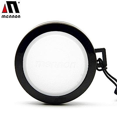 美儂Mennon白色白平衡蓋37mm鏡頭蓋白色WBLCΦ37白平衡鏡頭蓋white balance cap