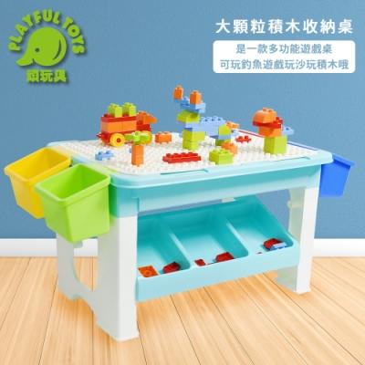 Playful Toys 頑玩具 大顆粒積木收納桌 (多功能遊戲學習桌)