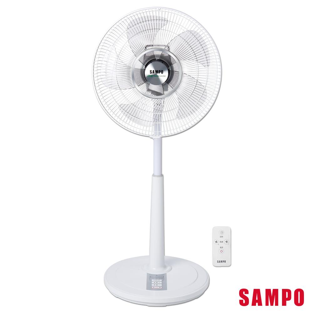 SAMPO聲寶 14吋 7段速微電腦遙控DC直流電風扇 SK-FM14DR