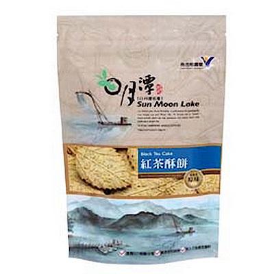 魚池鄉農會 阿薩姆紅茶酥餅(105g)