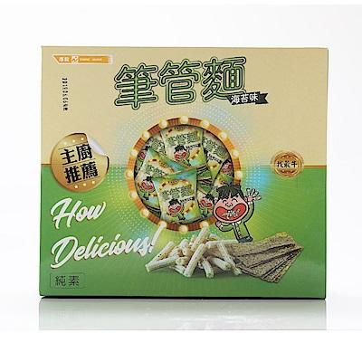 我最牛 海苔味筆管麵造型餅乾(25gx18入)