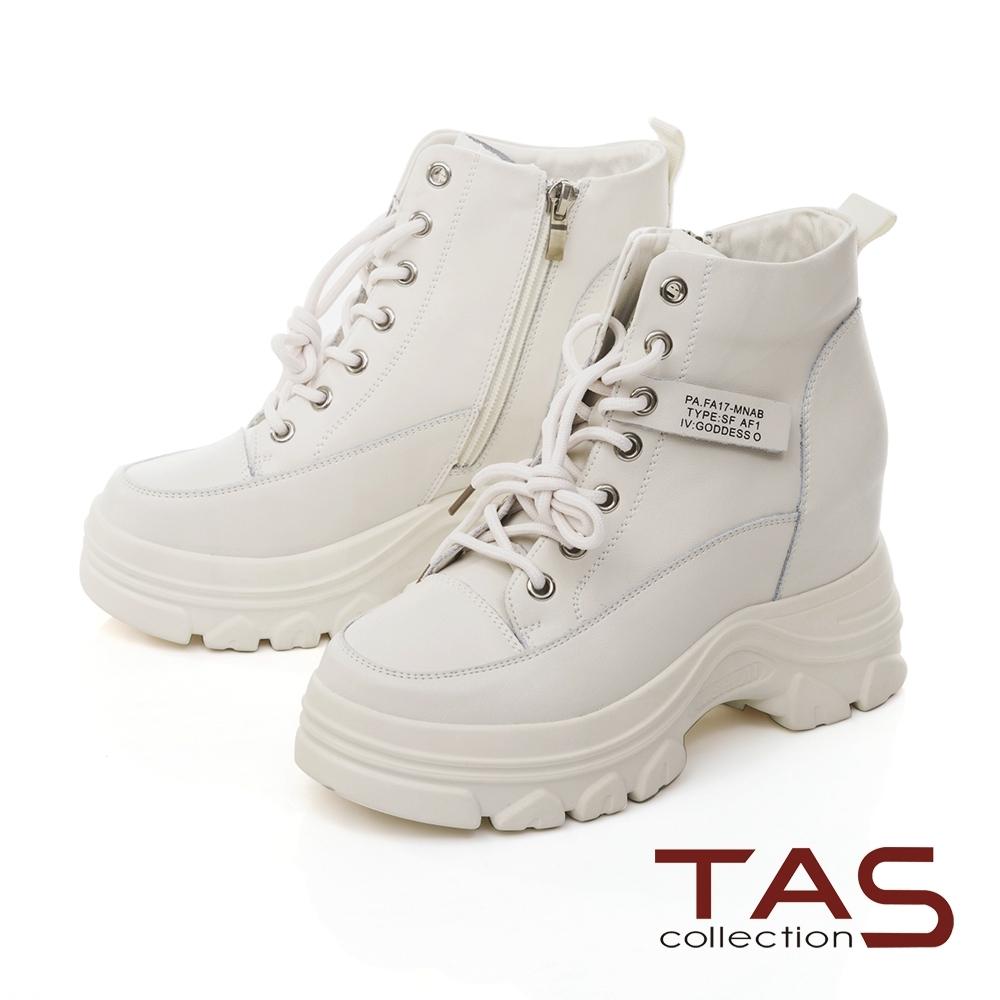 TAS率性綁帶內增高休閒鞋-人氣白