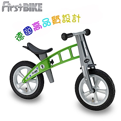 FirstBike-德國高品質設計-寓教於樂-兒童滑步車-學步車-青蘋果