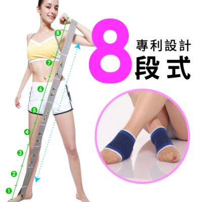【Yi-sheng】*獨家專利* 拉塑緊雕完美曲線伸展帶(專利伸展帶*2+藍色護腕)