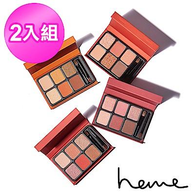 heme 喜蜜 六色眼影2入組(紅梨/焦橙/粉桃/金芒)
