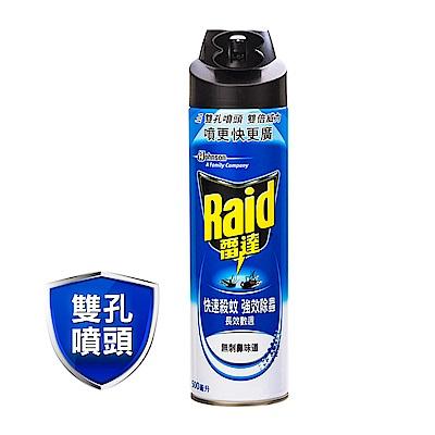 雷達 雙效殺蟲劑500ml