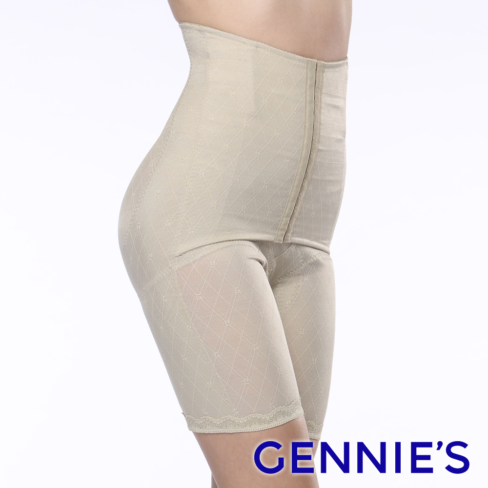 Gennies專櫃-長筒開洞束腹褲-淺卡(GD69)