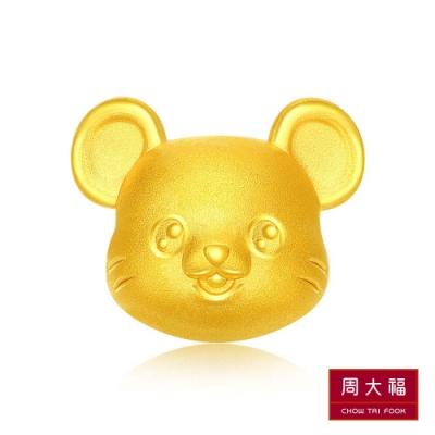 周大福 QQ鼠黃金路路通串飾/串珠