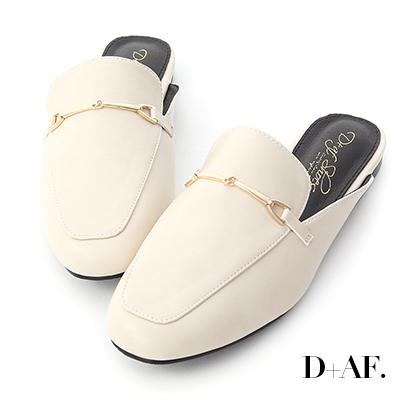 D+AF 百搭滿分.馬銜釦平底穆勒鞋*米