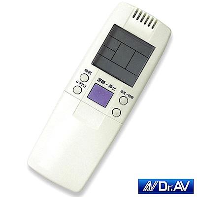 Dr.AV 普騰+華菱冷氣遙控器/變頻款(AR-R1)