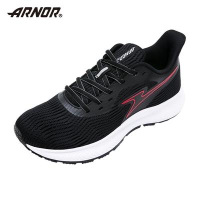 【ARNOR】阿諾-避震慢跑鞋/中大童鞋 厚底 緩震 運動 閃耀黑(ARKR18120)