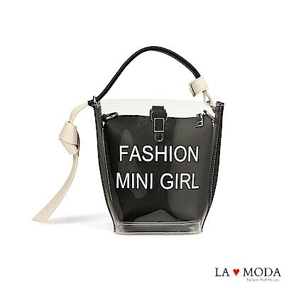 La Moda 子母logo小巧透明肩背斜背子母包(黑)