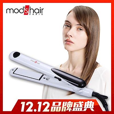 【Mods Hair】25mm白晶陶瓷直髮夾