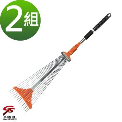 金德恩 台灣製造 2組15齒伸縮樹葉草耙子155x55cm/顏色隨機