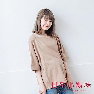 日系小媽咪孕婦裝-韓製孕婦裝~極簡質感素面側開衩連袖上衣 (共三色)