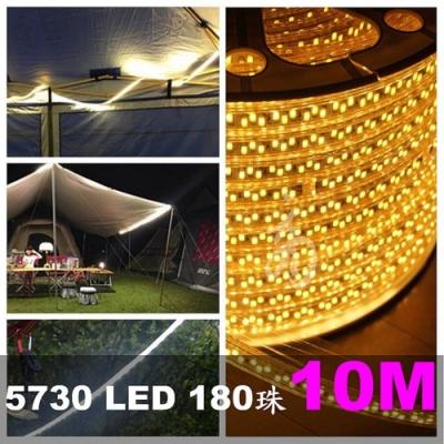 5730LED暖白光雙排180珠10米 10M 10公尺110V露營防水燈條送3米調光開關