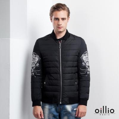 oillio歐洲貴族 保暖羽絨飛行外套 頂級羽絨高達90% 帥勁有型 黑色