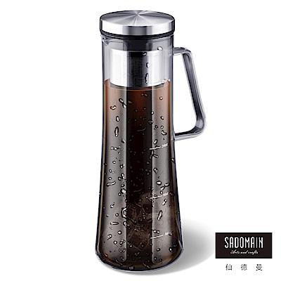 仙德曼SADOMAIN 冷泡咖啡壺