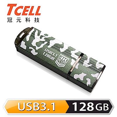 TCELL冠元-USB3.1 128GB 4K PLUS迷彩極速隨身碟