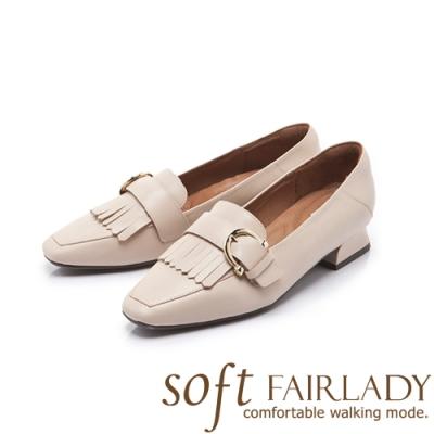 FAIR LADY Soft芯太軟釦帶流蘇造型方頭樂福鞋 杏