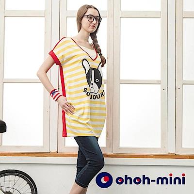 【ohoh-mini 哺乳裝】趣味條紋撞色印花短洋裝