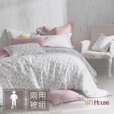 IN-HOUSE-清雅吉維尼-精梳棉防蚊防蟎兩用被床包組(單人)