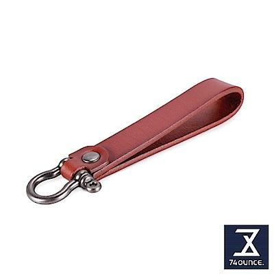 74盎司 馬鞍造型真皮鑰匙圈[TN-015]棕