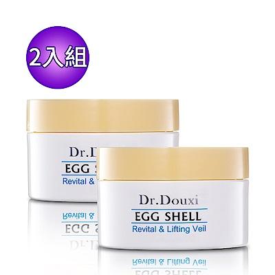 Dr.Douxi朵璽 賦活新生卵殼膜100g <b>2</b>入組(效期2020.03)