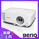BENQ MX731 XGA高亮會議室投影機(4000流明)