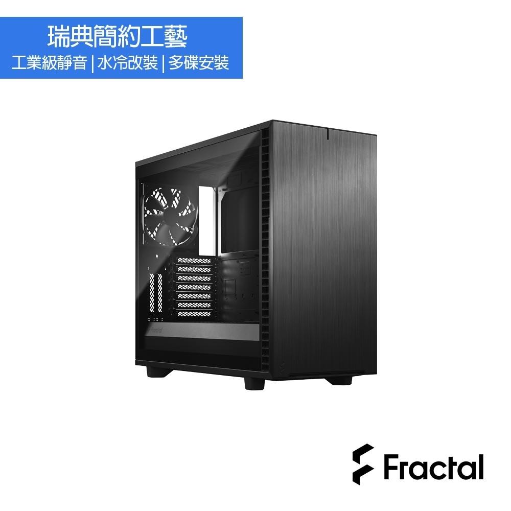 【Fractal Design】Define 7 TG 全黑化 鋼化玻璃透側電腦機殼