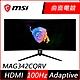 MSI微星 Optix MAG342CQRV 34型 UWQHD 1500R曲面電競螢幕 2K高解析 100Hz 1ms product thumbnail 1