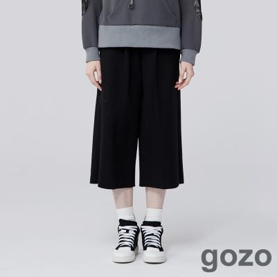 gozo 自然風純色時髦七分寬褲 (二色)-動態show