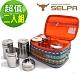 韓國SELPA 民族風調味罐收納袋(含調味罐)烤肉 中秋 露營 野餐 兩入組